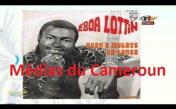 Cameroun Feeling 071020